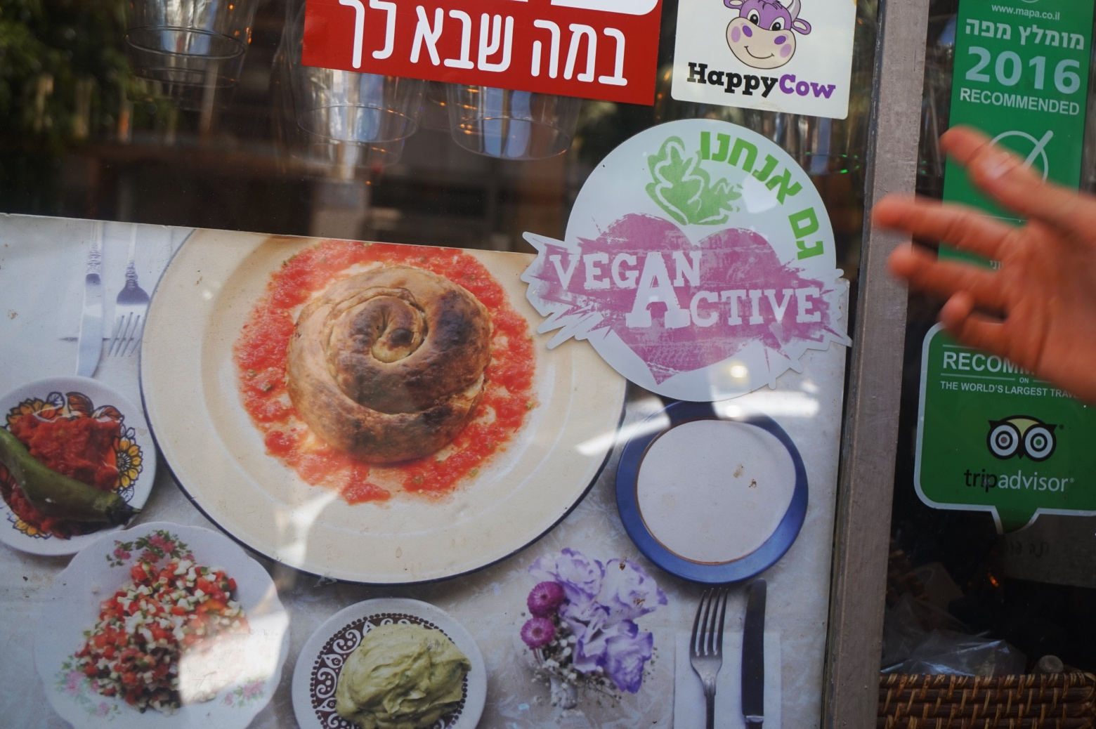 STICKER-vegan-active_telaviv